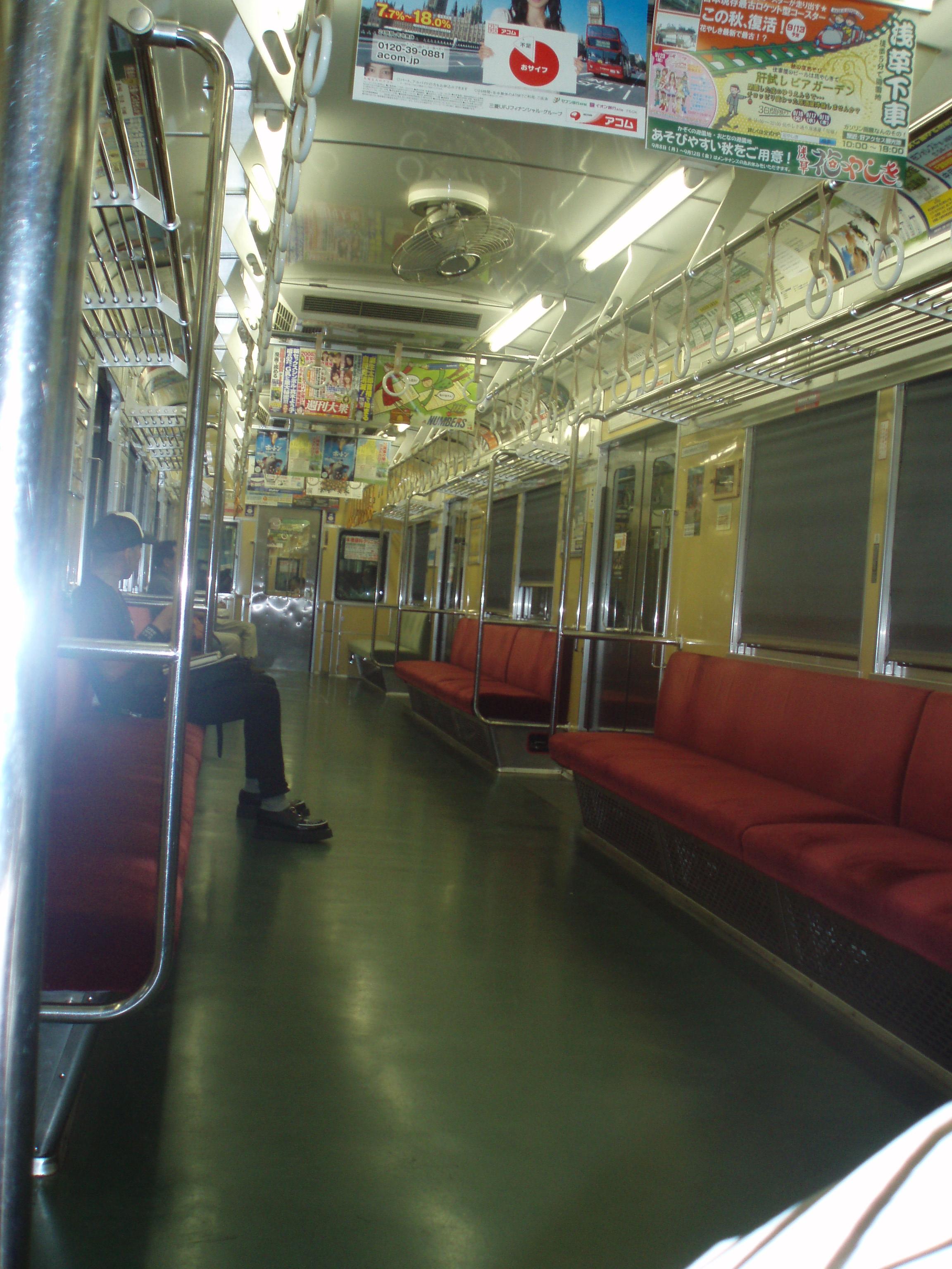 Le métro toktoïte